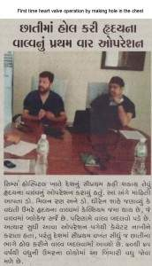 Sambhaav Metro (Ahd) CIMS Hospital (Heart Valve replacement) 11.04.15 Pg 05