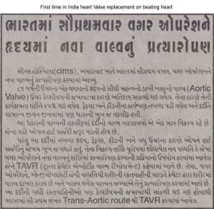Sanj-Samachar-(Rajkot) CIMS-Hospital-(Heart-Valve-replacement) 10.04.15 Pg-10