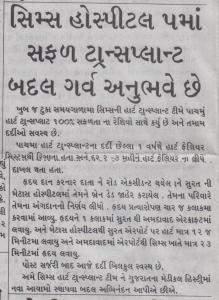 Crime Solution 10 Feb 18 pg 2.jpeg