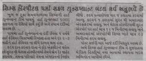 Divya Amdavad 13 Feb 18 pg 4