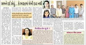 Genetics - Dr. Krati Shah