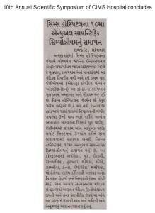 Saurashtra_Aasspas_Rajkot_CIMS_CON_2014_Pg_05_20.01.14