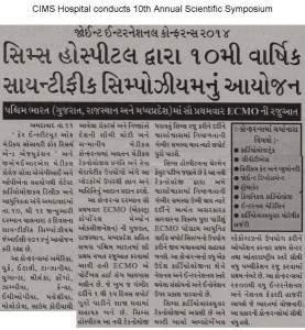 Saurashtra_Bhoomi_Junagadh_CIMS_CON_2014_Pg_03_11.01.14