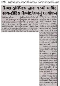 Suryakaal_Ahd_CIMS-CON_2014_Pg_07_11.01.14