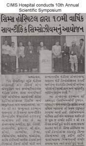 Times_of_Karnavati_Ahd_CIMS_CON_2014_Pg_03_11.01.14